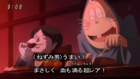 ゲゲゲの鬼太郎 第6期 56話 感想 009