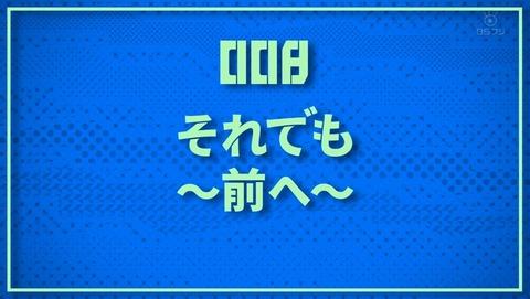 ANCB002620