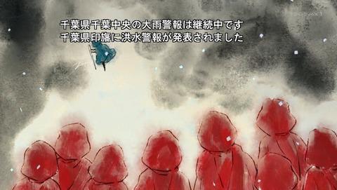ヴァニタスの手記 1話 感想 07