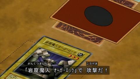 遊戯王DM 20th リマスター 2話 感想 680
