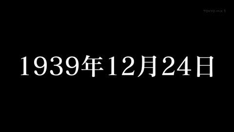 ANCB000522