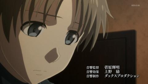 櫻子さんの足下には死体が埋まっている 12話 感想 最終回 346