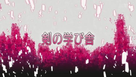 ソードアート・オンライン アリシゼーション 7話 感想 01