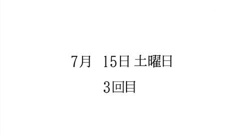 ancb01696