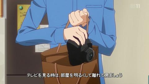 干物妹!うまるちゃん 2期 9話 感想 44