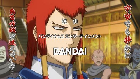 銀魂 銀ノ魂篇 347話 感想 86