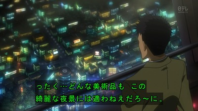 まじっく快斗 9話 1839