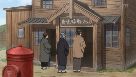 ゴールデンカムイ 2期 18話 感想 29