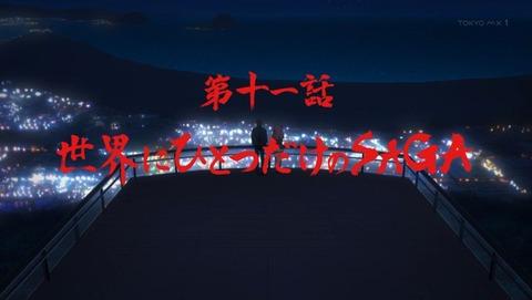 ゾンビランドサガ 10話 感想 0331