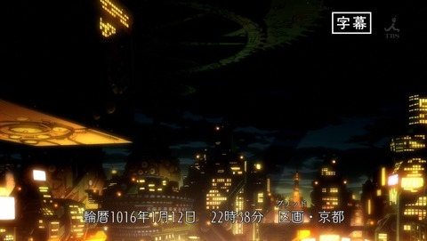 クロックワーク・プラネット 4話 感想  48