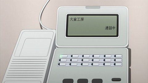 ancb03149
