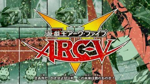 遊戯王ARC‐V 95話 感想 427