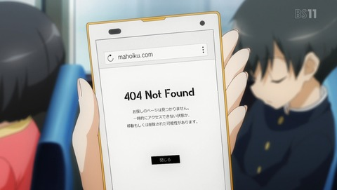 ANCB001083