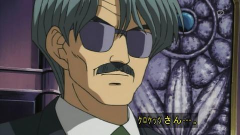 遊戯王DM 20thリマスター 41話 感想 377