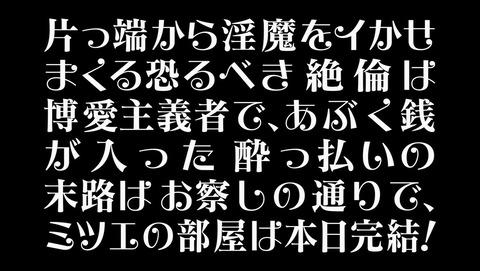 異種族レビュアーズ 10話 感想 0277