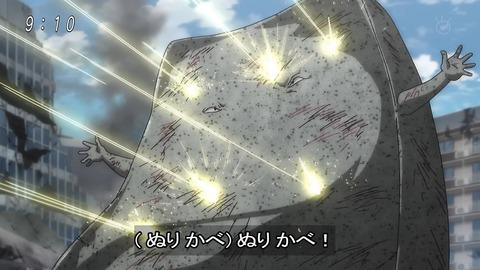 ゲゲゲの鬼太郎 第6期 97話 感想 017