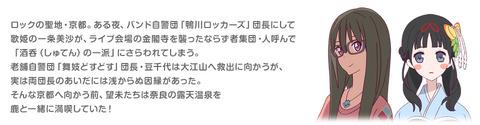 ローリング☆ガールズ 5話 感想 07