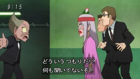 ゲゲゲの鬼太郎 第6期 31話 感想 021