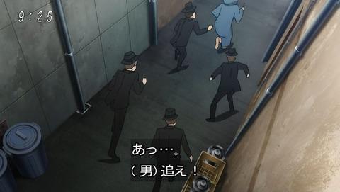 ゲゲゲの鬼太郎 第6期 31話 感想 043