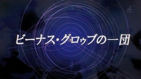 ガンダム Gのレコンギスタ 19話 感想 38