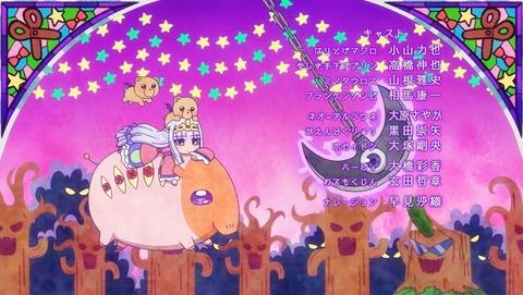魔王城でおやすみ 5話 感想 0263