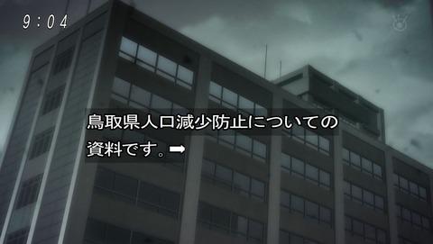 ゲゲゲの鬼太郎 第6期 65話 感想 000