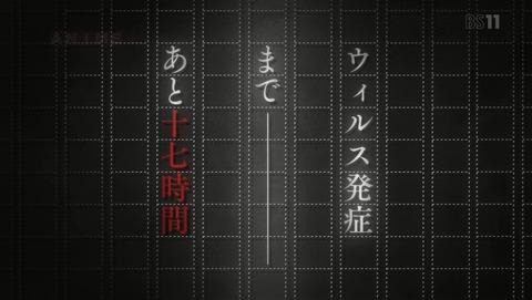 文豪ストレイドッグス 3期 35話 感想 69