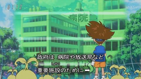 デジモンアドベンチャー: 6話 感想 020