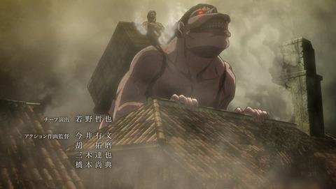 進撃の巨人 3期 55話 感想 4