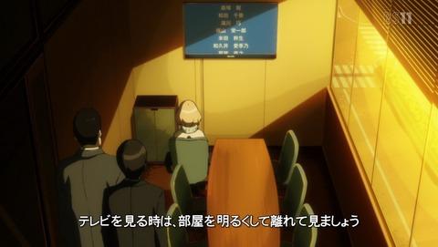 オカルティック・ナイン 7話 感想  50