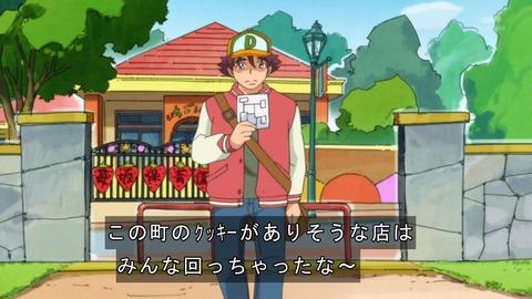 キラキラ プリキュアアラモード 9話 感想 888