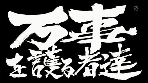 銀魂 4期 39話 感想 309