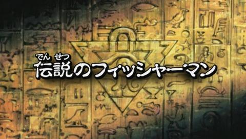 遊戯王 デュエルモンスターズ バトル・シティ編 19話 感想 04