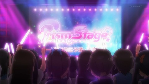 Re:ステージ! ドリームデイズ♪ 12話 感想 0010