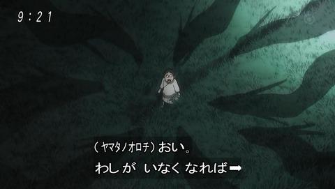 ゲゲゲの鬼太郎 第6期 73話 感想 034