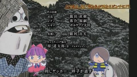 ゲゲゲの鬼太郎 第6期 27話 感想 042