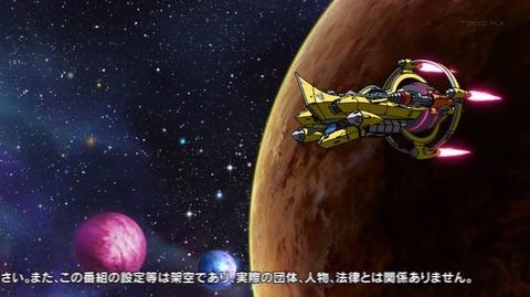 スペースダンディ 13話 感想 2
