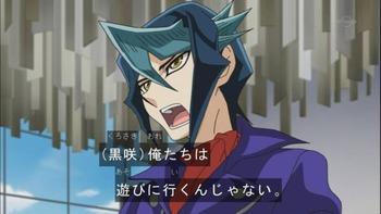 遊戯王ARCV (6)