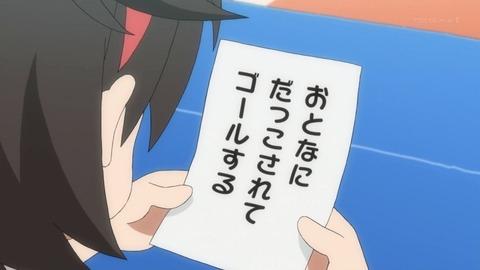 アイドルマスター 3話 感想 033
