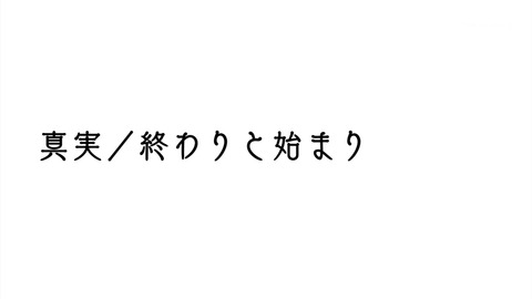 Lostorage incited WIXOSS 9話 感想 831