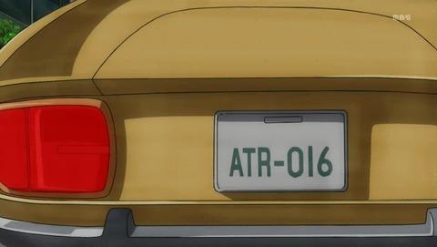 ANCB004259