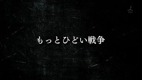 魔法少女特殊戦あすか 2話 感想 0196