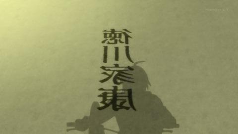 続・終物語 2話 感想 023