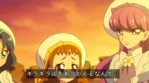キラキラ☆プリキュアアラモード 12話 感想 15