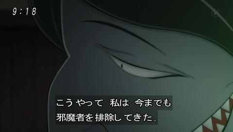 ゲゲゲの鬼太郎 第6期 56話 感想 031