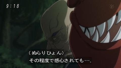 ゲゲゲの鬼太郎 第6期 94話 感想 030