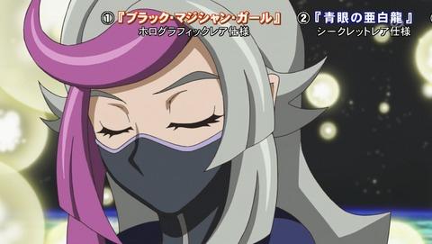 遊戯王VRAINS 20話 感想 77