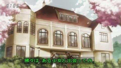 ゲゲゲの鬼太郎 第6期 55話 感想 002