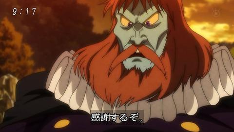 ゲゲゲの鬼太郎 32話 感想 026