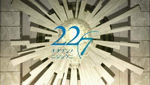 22/7 ナナブンノニジュウニ 4話 感想 24